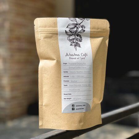Thailand Mae Suai – Sirinya Coffee Wash