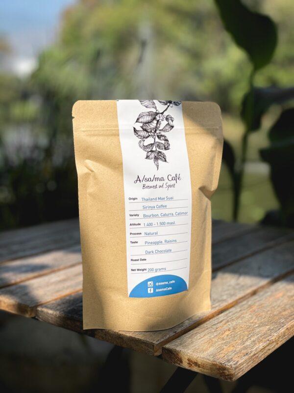Thailand Mae Suai – Sirinya Coffee ( Natural )