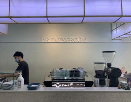 brewing room